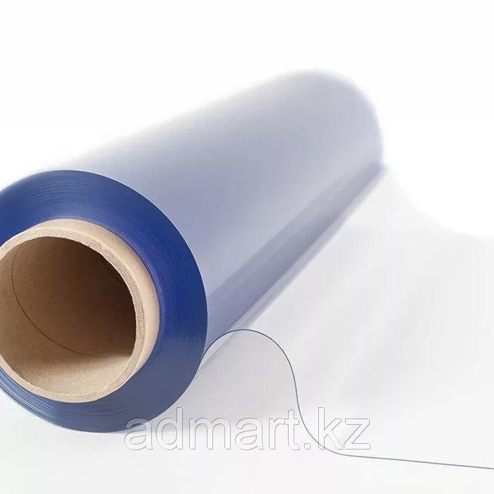 Прозрачная PVC пленка 1,4мХ50м 0,7мм МЕТР