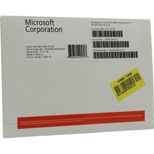 Microsoft Windows Server 2019 Standard, 16 CORE, OEM