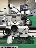 Токарно-винторезный станок  ТС-600Ф1 исп. №2, фото 8