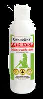 Активатор скипидарных ванн - ОБЩЕГО ДЕЙСТВИЯ