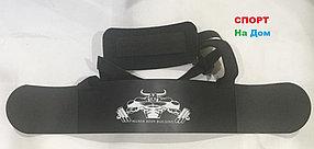 Армбастер для бицепса (цвет черный)