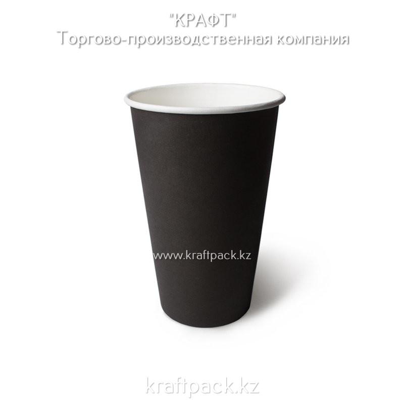 Бумажный стакан черный для горячих/холодных напитков 450мл D90 (50/1000)