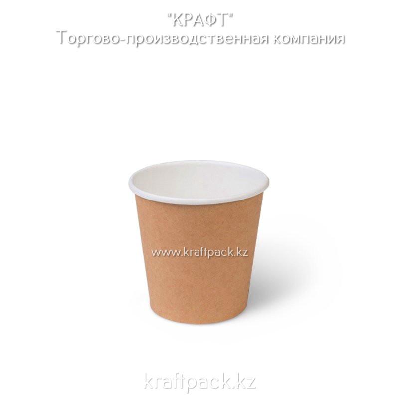 Бумажный стакан крафт для горячих/холодных напитков 100мл DoEco (50/600)
