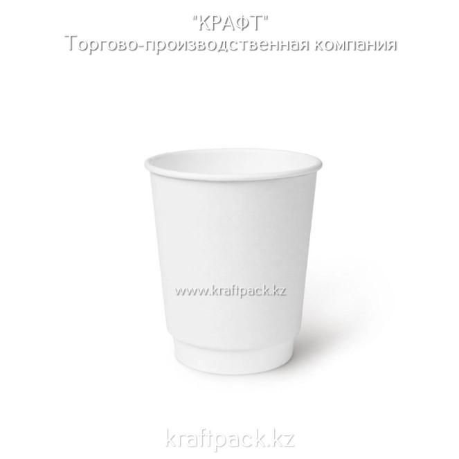 Двухслойный бумажный стакан БЕЛЫЙ для горячих/холодных напитков 250мл D80 (25/500)