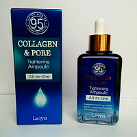 Сыворотка Leiya Collagen & Pore Tightening Ampoule All-in-one 100 ml.