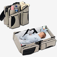 Сумка переноска  Baby Travel Grey бежевая