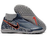 Сороконожки футбольные Nike Phantom Vsn Academy DF MG размеры 35-39