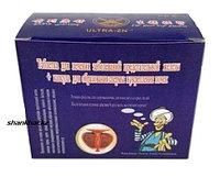 Таблетки для лечения предстательной железы+ капсулы для образования спермы и укрепление почек.(тибет)