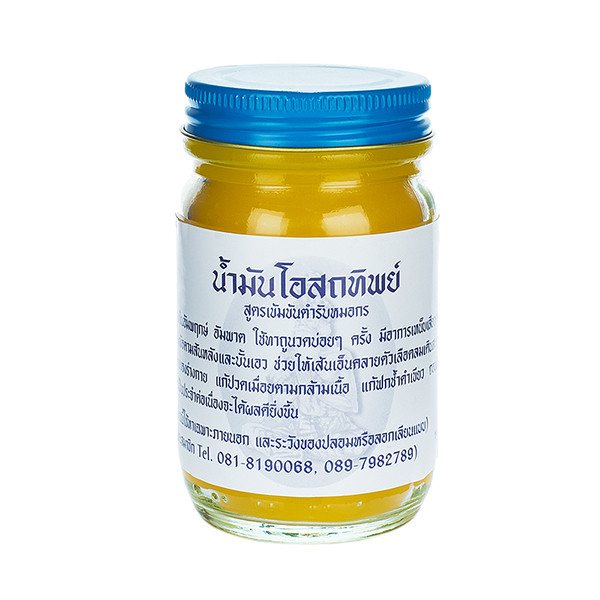 Тайский желтый бальзам Korn Herb 120 гр.