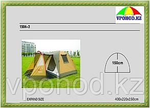Палатка Min X-ART 1504  3х местная  (90+90+220) x220x150 см