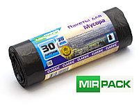 """Мусорный пакет 30л, 20 шт/рул """"Classic"""", ПНД, 6 мкм, размер 50х60 см,черные"""