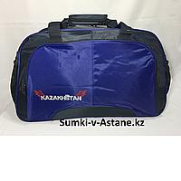 Спортивная сумка среднего размера Kazakhstan.Высота 31 см длина 55 см,ширина 24 см.
