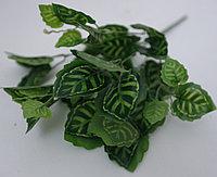 Искусственная зелень (35 см).