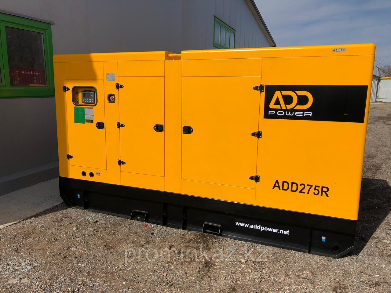 Дизельный генератор ADD275R POWER - 220 кВт с АВР