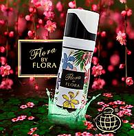 Дезодорант ОАЭ Flora by Flora (Gucci), 200 мл, фото 1