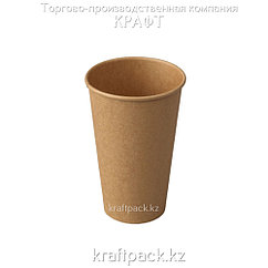 Бумажный стакан Крафт ECO для горячих/холодных напитков 450мл D90 (50/1000)