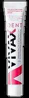 VIVAX Dent - Зубная паста с активным пептидным комплексом и Бетулавитом
