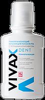 VIVAX DENT -Реминерализующий бальзам для полости рта с активным, пептидным комплексом.
