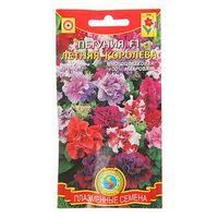 Семена цветов Петуния F1 'Летняя королева', О,  драже 10 шт. (комплект из 10 шт.)