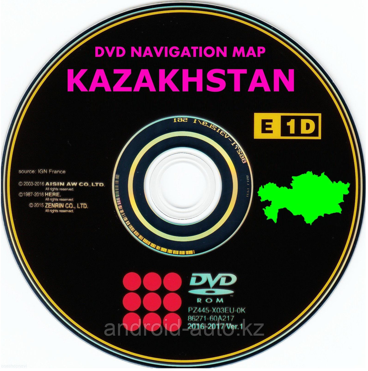 GEN-5 DVD NAVIGATION MAP of KAZAKHSTAN (AISIN) LEXUS ES350 2007-2009