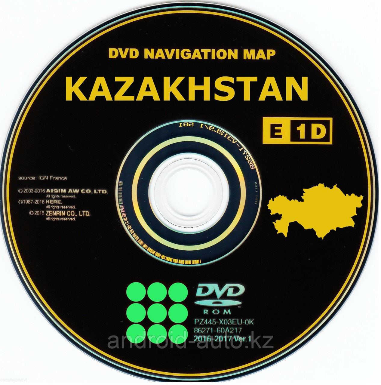 GEN-5 DVD NAVIGATION MAP of KAZAKHSTAN - (DENSO) LEXUS ES350 2007-2009