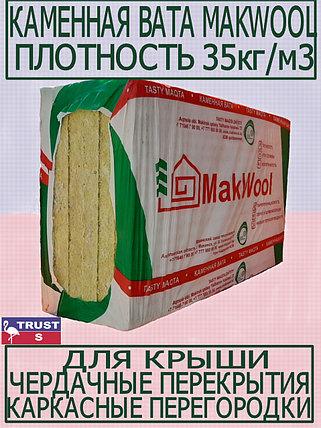 Минплита MAKWOOL П35 6 м2, фото 2
