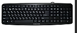 Клавиатура MRM-POWER Comfy KB-07XE Black, фото 2