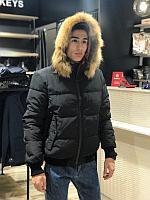 Зимняя куртка в Астане