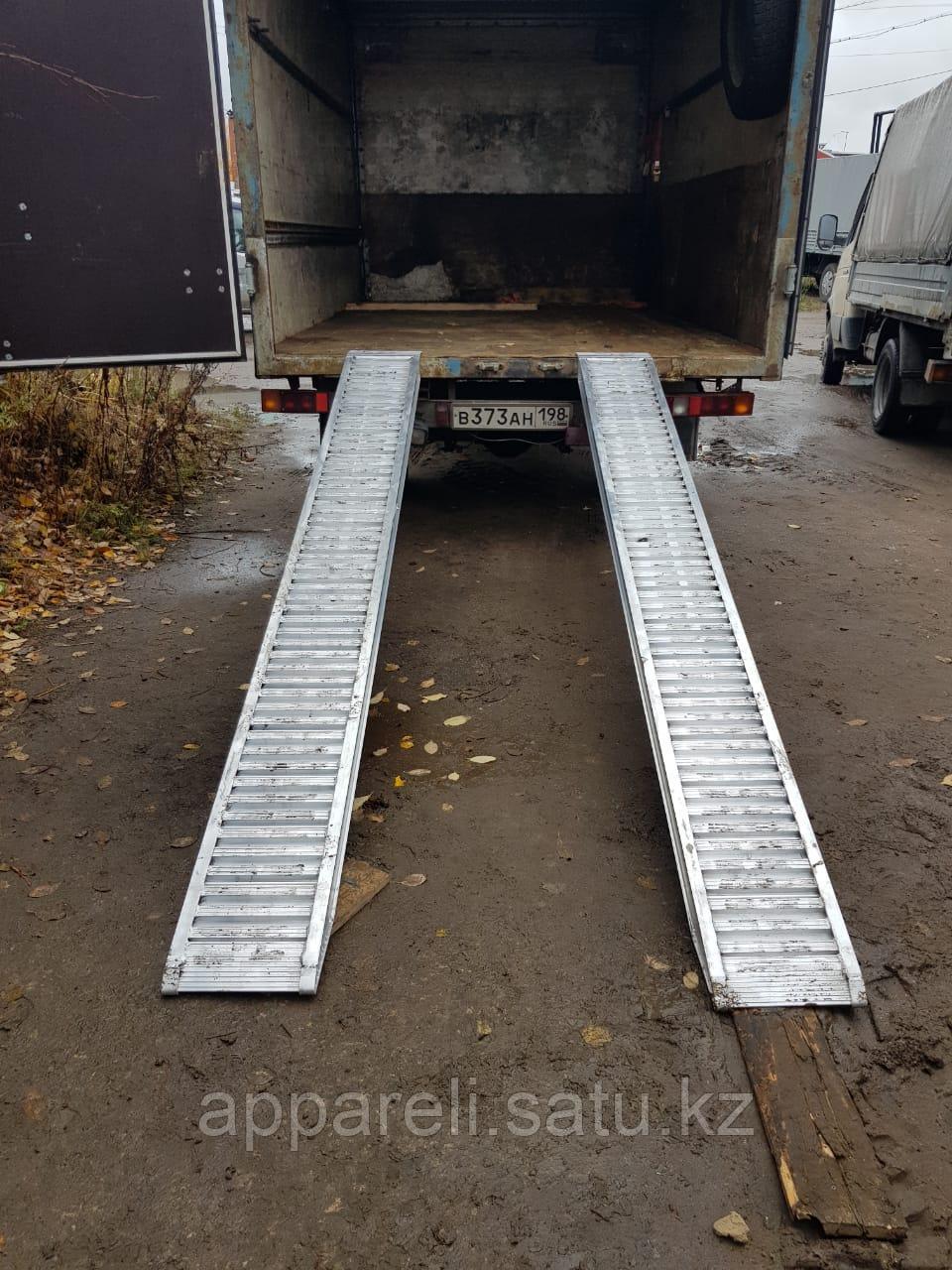Погрузочные рампы 2400 кг, 3000 мм производство