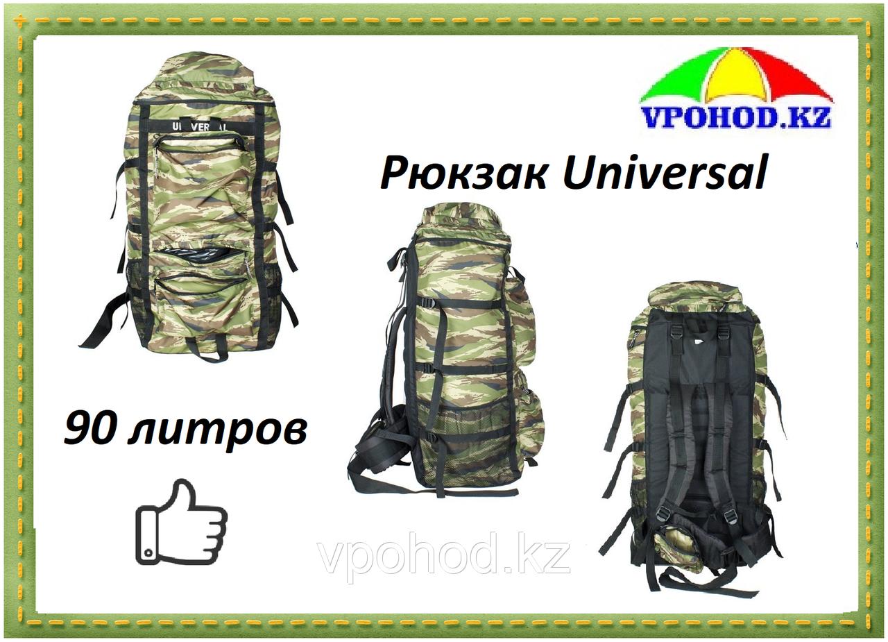 Рюкзак Universal 90