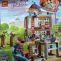Конструктор BELA Friend Дом Дружбы 10859 (Аналог LEGO Friends 41340) 730 дет, фото 1