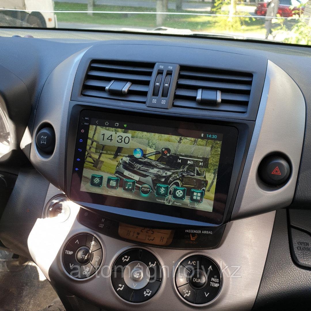 Автомагнитола DSK Toyota RAV 4 2006-2012 ANDROID IPS ORIGINAL