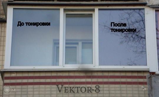 Тонировка фасадов зданий в Алматы 15
