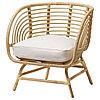 Кресло БУСКБУ ротанг, Юпвик белый ИКЕА, IKEA