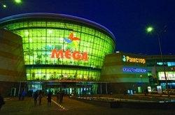 Mega Centre Astana