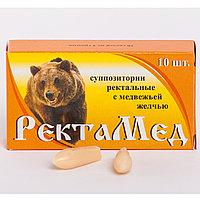 «РектаМед» суппозитории ректальные с желчью медведя