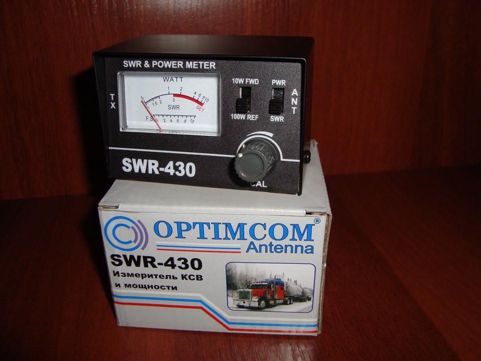 Optim swr-430