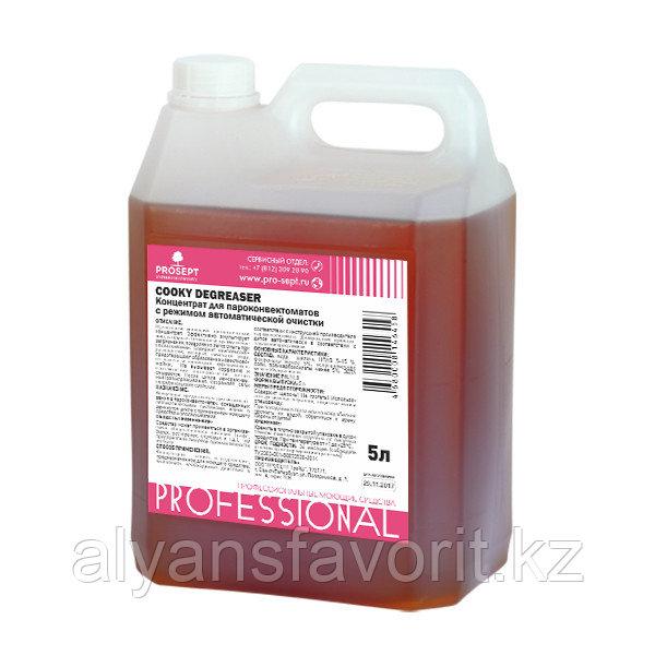 Cooky Degreaser- Моющее средство для пароконвектоматов с режимом автоматической очистки.5 литров
