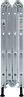 Лестница-трансформер NV 100 4х4, (4,37 м), фото 3
