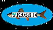 Клёв 14