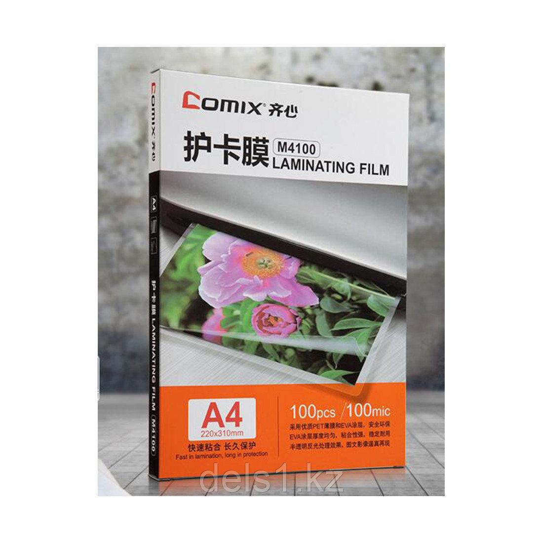 Плёнка для ламинирования COMIX M4100 А4, 100мкм, 100шт.