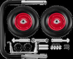 Набор колес и рукояток для генератора ЗУБР