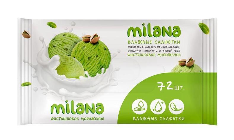 Влажные антибактериальные салфетки Milana Фисташковое мороженое (72 шт.) , фото 2