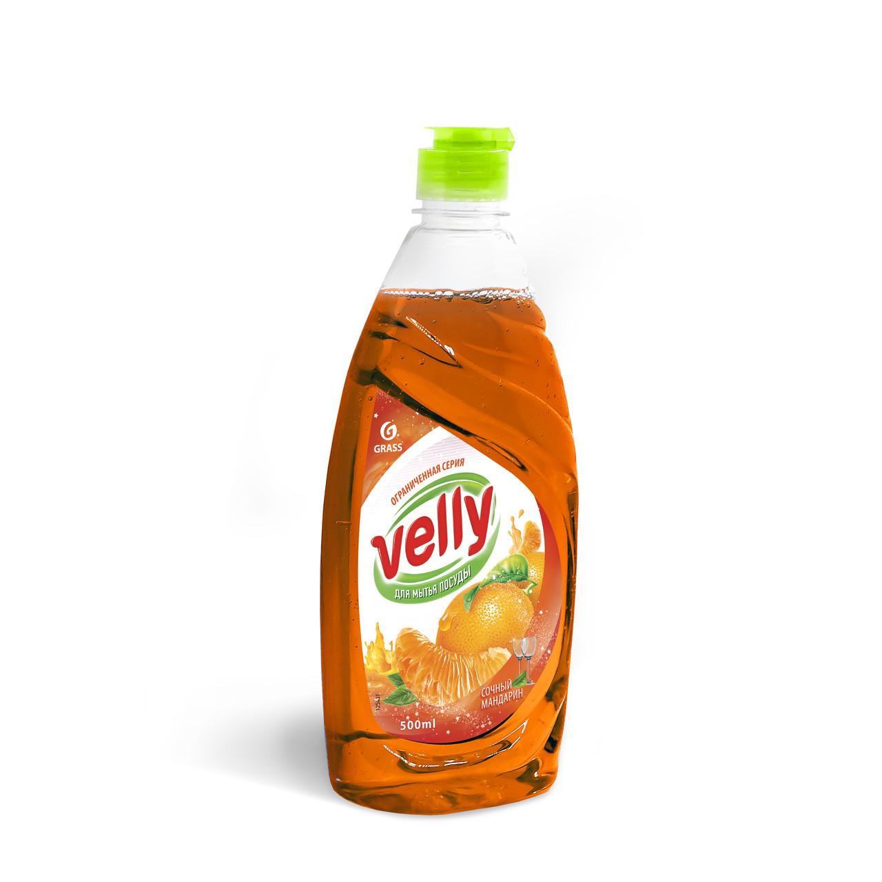 Средство для мытья посуды  «Velly  Сочный мандарин