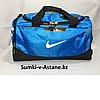 Спортивная сумка с отделом под обувь.Высота 28 см, длина 50 см, ширина 23 см.