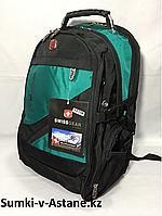 Городской рюкзак Swissgear, с отделом для минигарнитуру.Высота 49 см, длина 30 см, ширина 20 см., фото 1