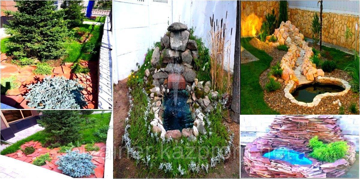 Водопады, пруды, автополив. Благоустройство, озеленение, газоны, дорожки и т.д. Ландшафтный дизайн