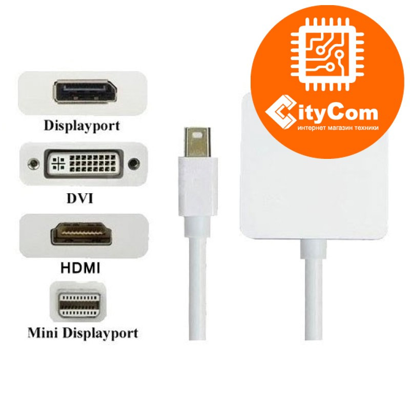 Адаптер (переходник) Mini Display port to Digi (DP+DVI+HDMI). Конвертер.