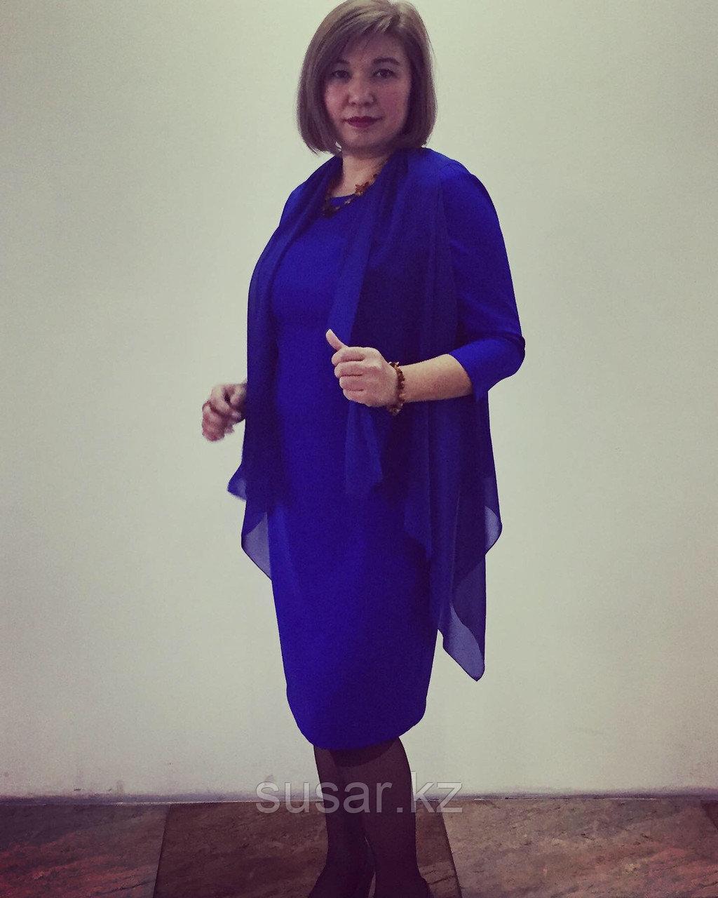 Дизайнерское платье с накидкой