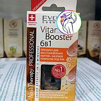 Препарат для восстановления ногтей -базовое покрытие под лак Vitamin Booster 6в1